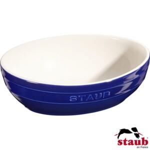 Cj. Multi Bowl Oval 2 Peças 23 e 27cm Staub Ceramic Azul Marinho