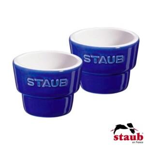 Cj. Porta Ovo 2 Peças Staub Ceramic Azul Marinho