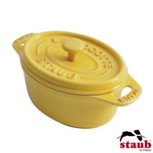 Mini Caçarola Oval 11cm Limão Staub Ceramic